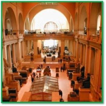 Egipatski muzej