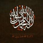 sehadet islam