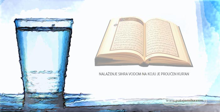 Nalazenje sihra vodom na koju je proucen Kuran