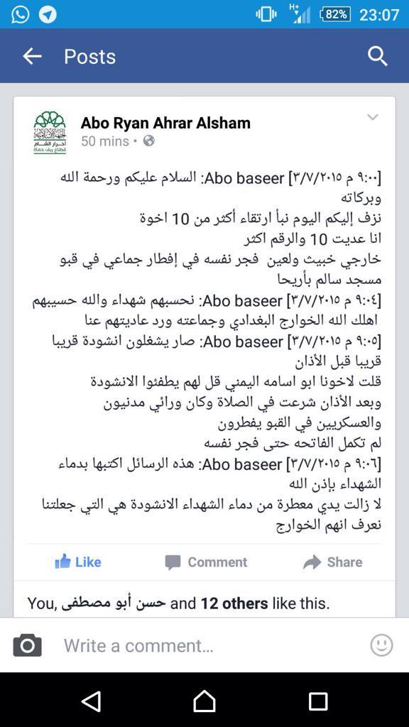 Svjedocenje Ahrarovog borca Ebu Rejana