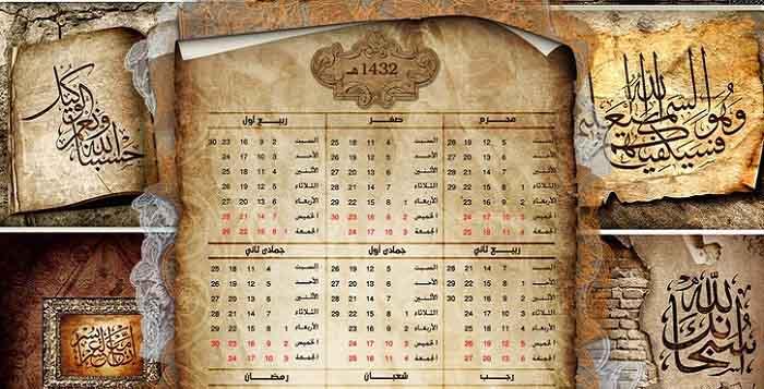 Gregorijansko hidžretski konvertor