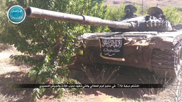 Zaplijenjeni tenk u napadu na Karmal-Allali