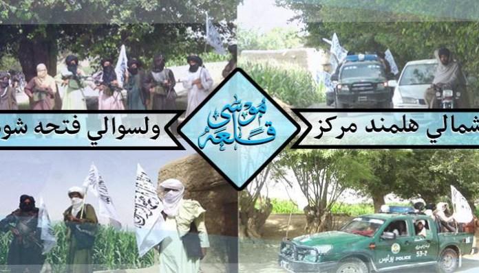 Talibani u Musa Kala distriktu