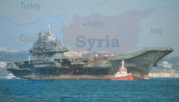 kina-sirija