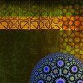 tumacenje snova, islamski snovi