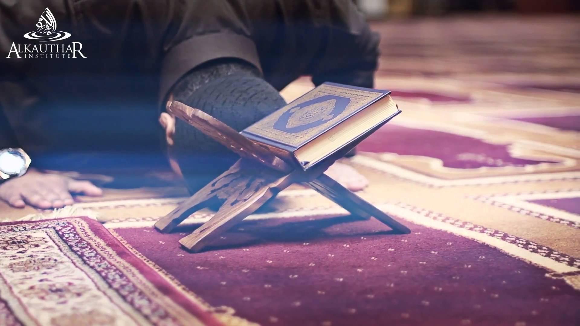 namaz, Mushaf, Kuran, islam
