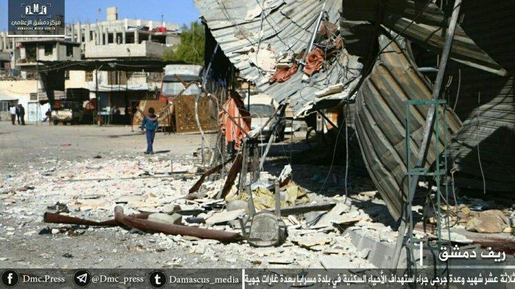 Bombardovana pijaca u Mesrabi, Istočna Guta