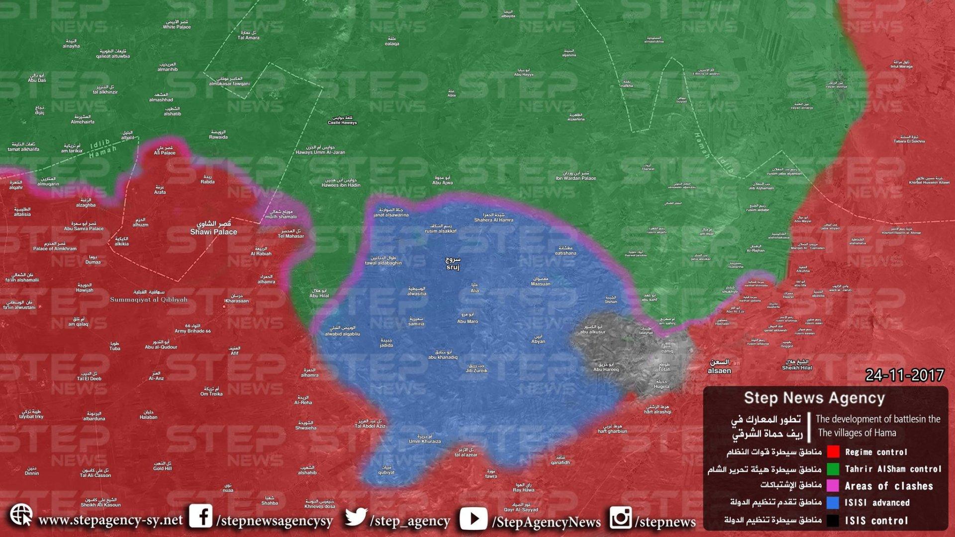 Mapa kontrole teritorije na sjeveroistoku Hame, 24.11.2017.