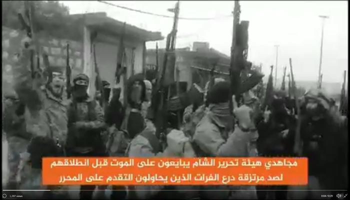 Tahriru Šam
