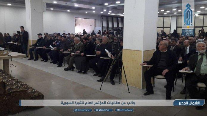 Konferencija u Idlibu