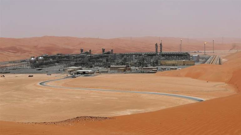 Shaybah naftno polje