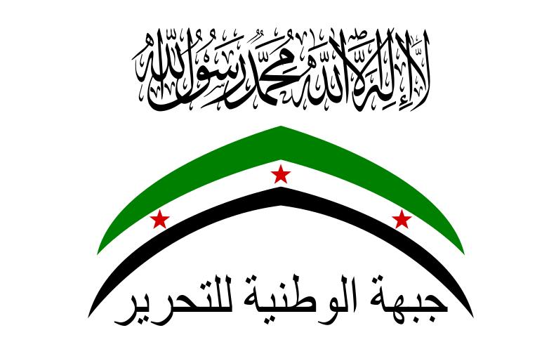 Nacionalni Oslobodilacki Front