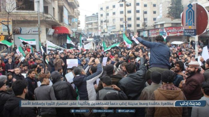 Sirijski muslimani proslavljaju smrt šijitskog krvoloka
