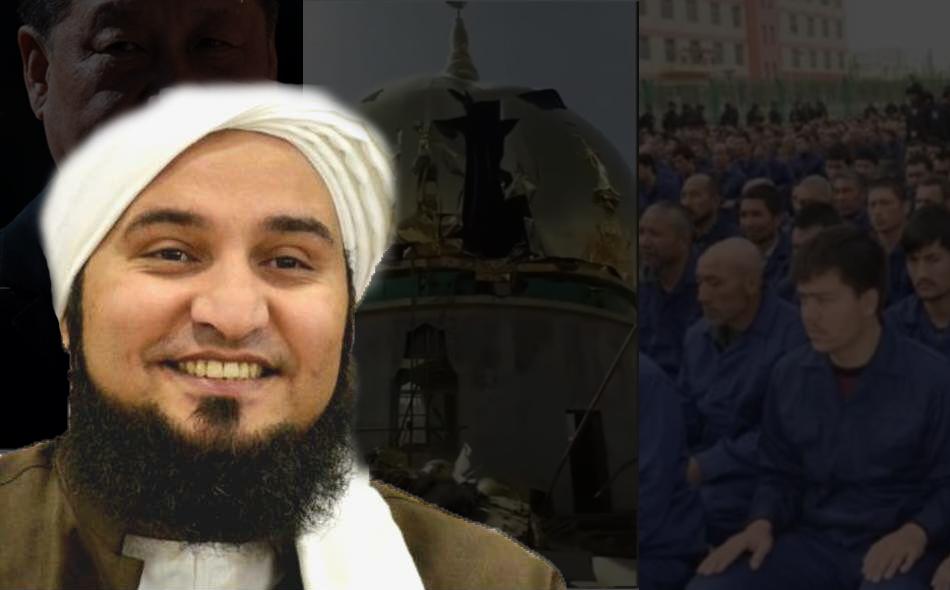 Habib Ali el-Džifri