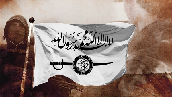 Hurasud-din zastava