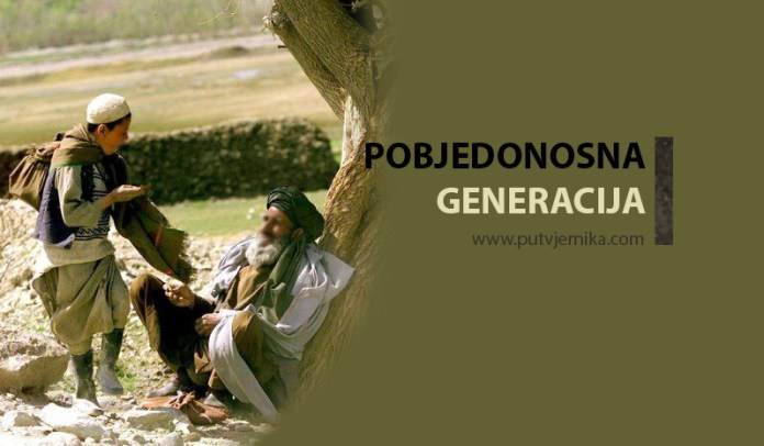 pobjedonosna generacija