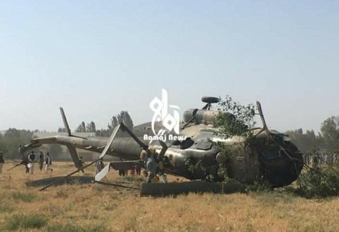 Srušeni helikopter u Afganistanu