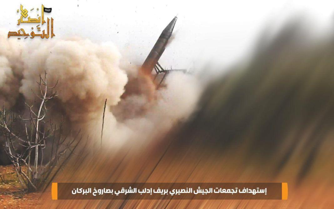 granatiranje rezimskih polozaja u Siriji
