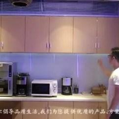 Kitchen Cabinet Design Software Salvaged Cabinets 厨柜设计软件 腾讯视频 厨柜照明应用演示