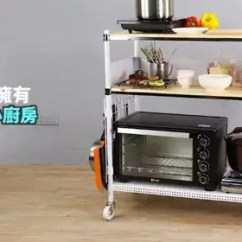 Mobile Kitchens Kitchen Sinks Kohler 可移动厨房户型 腾讯视频 是推车也是厨房 这样的移动厨房才方便