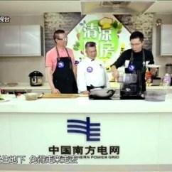 Summit Kitchens Ideas 山顶沙河粉 腾讯视频 清凉厨房s02e06