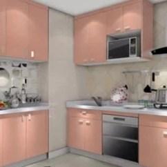 Colors Of Kitchen Cabinets Matte Black Faucet 益有厨柜 腾讯视频 厨房风水之厨柜用什么颜色风水好 橱柜颜色风水禁忌有