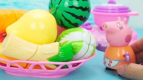 childrens play kitchen inexpensive table sets 趣味儿童乐园 小猪佩奇在厨房玩切切乐玩具 提高宝宝认知能力 腾讯om 提高