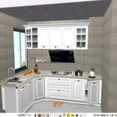 Kitchen Cabinet Design Software Clear Knobs Tylj厨柜设计软件 腾讯视频 03 厨柜户型展示