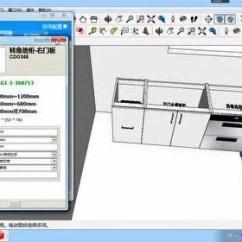 Kitchen Cabinet Design Software Corner Pantry 厨柜设计软件 腾讯视频 如何制作厨柜