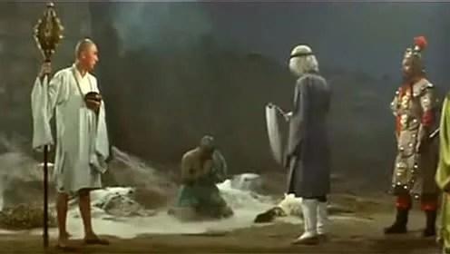 懷舊電影欣賞:《目蓮救母》(1968) - Webman 的網誌 - udn部落格