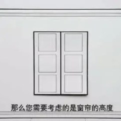 Swag Curtains For Kitchen Real Wood Cabinets Costco 窗帘量尺寸教学 腾讯视频 赃物窗帘的厨房