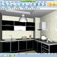 Kitchen Cabinet Design Software Oil Rubbed Bronze Faucet Tylj厨柜设计软件 腾讯视频 圆方橱柜整体厨柜导出及导入