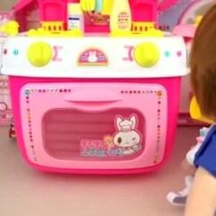 Bbq Kitchen Faucet Moen 烧烤厨房工具 腾讯视频 公主娃娃超市购物厨房做饭烧烤的儿童益智玩具小朋友喜欢吗