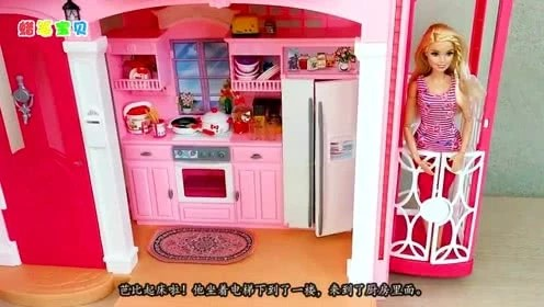 barbie kitchen playset timer for hearing impaired 芭比玩具厨房玩具 腾讯视频 芭比娃娃趣味小厨房过家家玩具