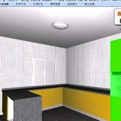 Kitchen Cabinet Design Software Organizers For Pots And Pans 厨柜设计软件 腾讯视频 厨柜销售设计系统