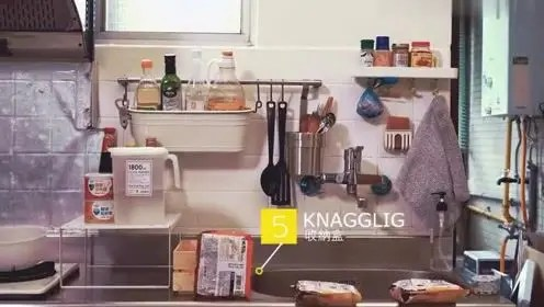 ikea kitchen remodel islands 宜家厨房 腾讯视频 宜家家居 7件道具改造术示范教程之厨房收纳
