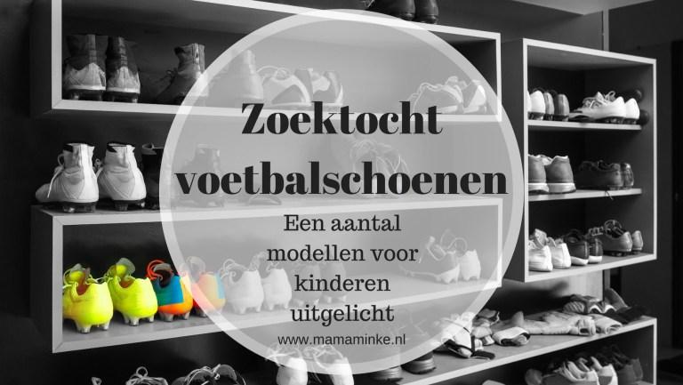 * Voetbalschoenen voor kinderen: een paar modellen uitgelicht!