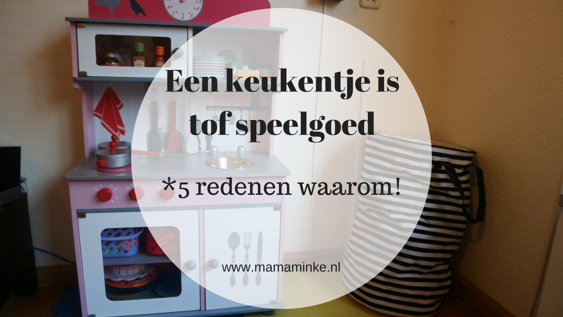*5 redenen waarom een keukentje een tof cadeau is