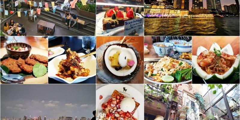 【曼谷自由行】泰獅航曼谷四天三夜行程+落地簽證申辦紀實+廊曼機場到市區