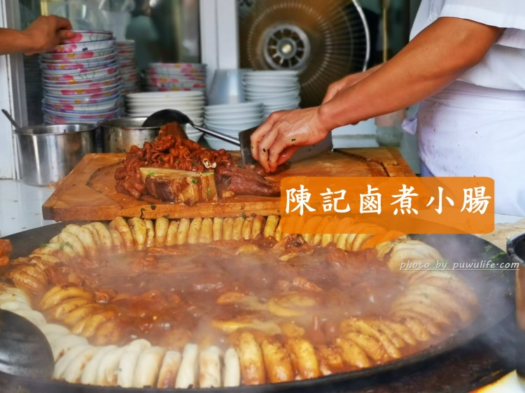 【北京自由行】陳記鹵煮小腸.飄香百年,不能錯過的北京鹵煮火燒!