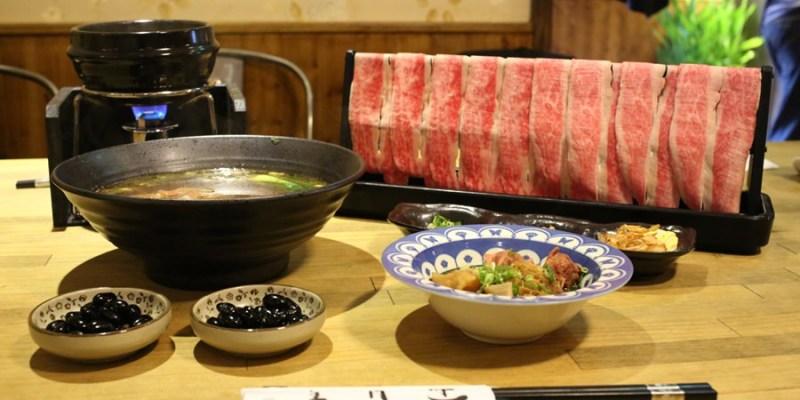 【遇月全.Yu Yue Quan】信義區。澳洲和牛、USDA Prime♥肉質更勝牛排館,鮮涮頂級牛肉麵♥