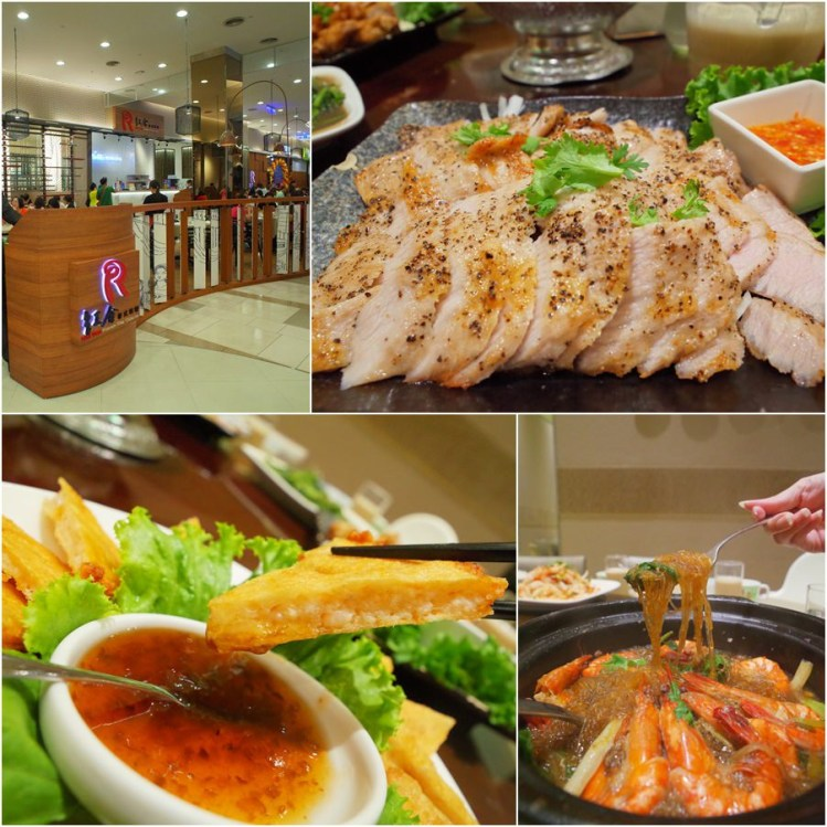 【紅舍泰式料理.Red Thai】桃園市。台茂購物中心推薦美食♥適合家庭聚餐之10人套餐分享♥