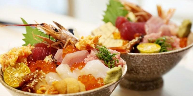 【IRO Japanese Cuisine】松山區。新日式料理~依照你的喜好拼出獨一無二的日式丼飯,限中午供應喔!