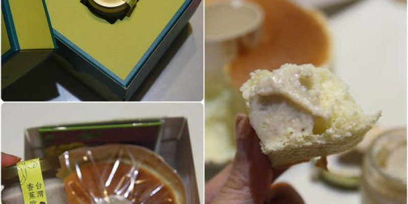 【羽茗創-淡妝濃抹系列】六種口味戚風蛋糕~無負擔的精巧彌月禮