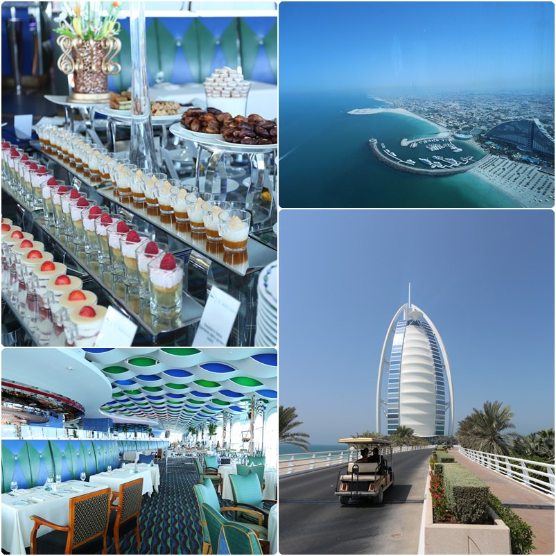 【阿拉伯聯合大公國】杜拜帆船飯店〈Burj Al Arab〉賞波斯灣吃早午餐^^