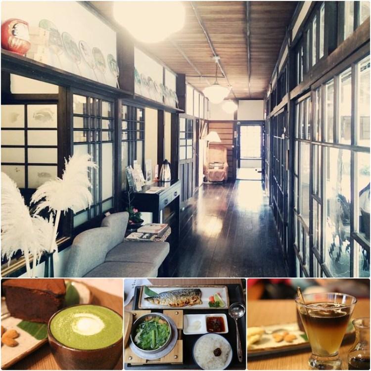 【青田七六】大安區。導覽、咖啡、和風甜點~體驗日式老屋迷人情調!