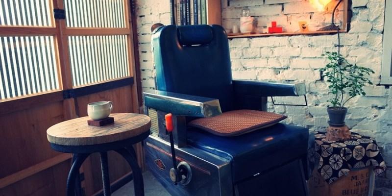 【再.斗侍】台南市北區。絕對驚喜的桌邊服務,Nothing but coffee!