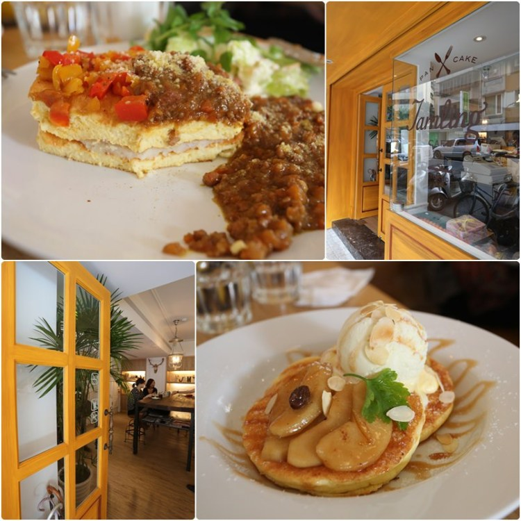 【Jamling Cafe】大安區。PANCAKE專賣~來試試口感如海綿蛋糕的日式鬆餅吧!