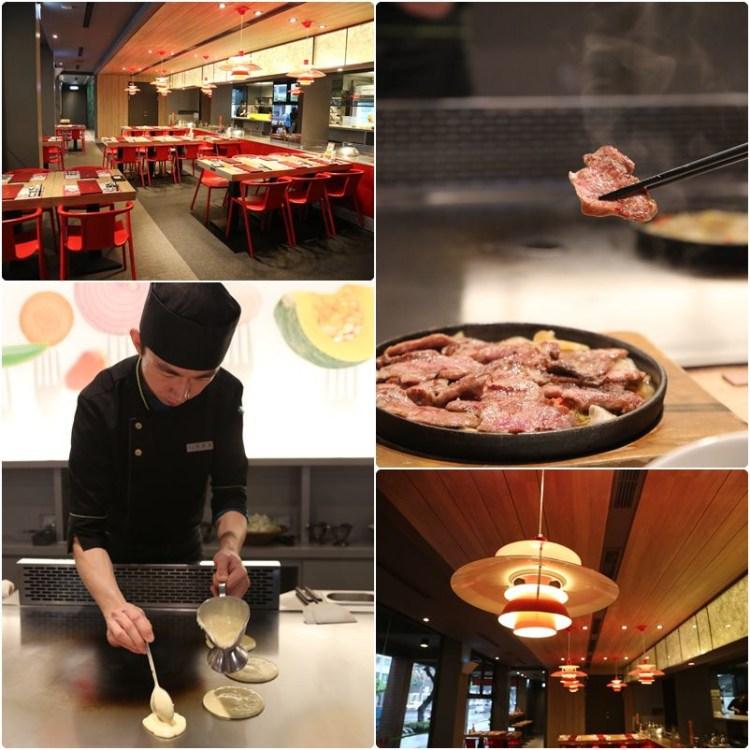 【hot 7新鐵板料理】基隆路店。價格俗料理不俗~王品集團平價鐵板燒