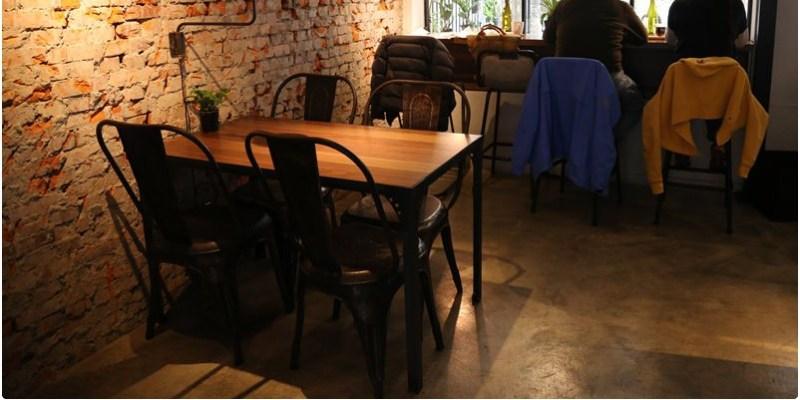 【民生工寓.Coffee Essential】松山區。咖啡、私房甜點~復古 x Loft風格咖啡館